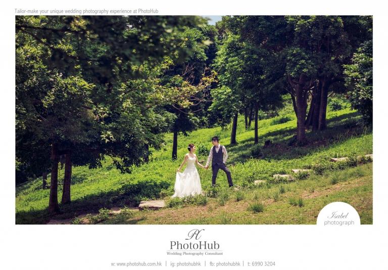 pre-wedding-photo-photohub-photography-consultant
